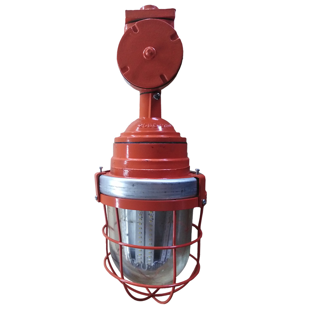 светильник взрывозащищенный светодиодный