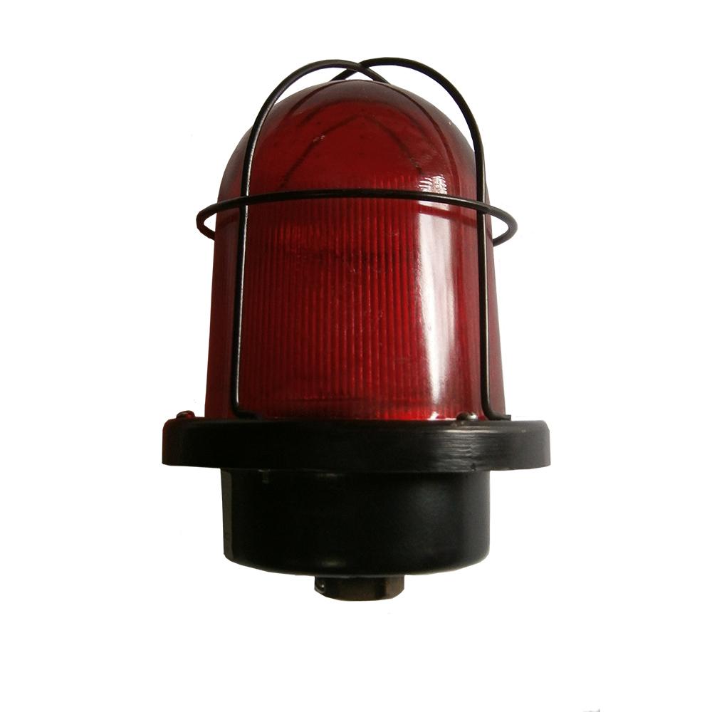 Сигнальный светильник